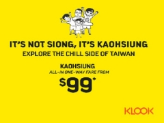 Fly to Taiwan with Scoot from SGD99