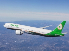 Fly Eva Air to USA, Canada and Taiwan at Amazing Prices with UOB Cards