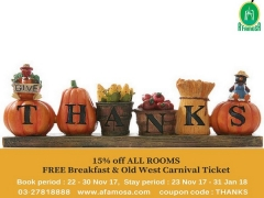 Thanksgiving Special in A'Famosa Resort with 15% Off Room Rate