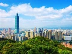 December Promotion to Taipei with Eva Airways