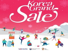 WIN Free Business Class Flights to Seoul from Korean Air