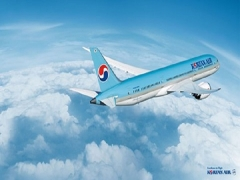Up to 20% off Airfares n Korean Air, Exclusively with Standard Chartered Cards