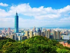 Travel with EVA Air to Taiwan!