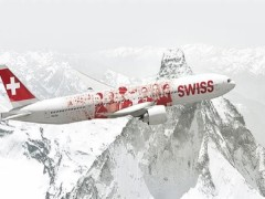 Discover Europe and Beyond with SWISS Airlines