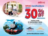 NTUC Cardholders Exclusive - Enjoy up to 30% Savings in Puteri Harbour