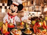 Room and Hotel Dinner Package at Hong Kong Disneyland