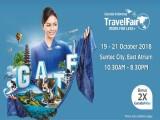 Garuda Indonesia Travel Fair Singapore with Fares