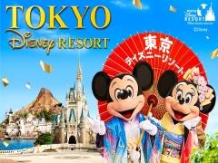 Take a trip to Tokyo Disney Resort®!