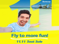 11.11 Sale - Fly to Philippines with Cebu Pacific from SGD75