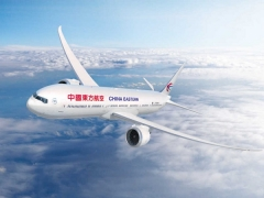 Up to 12% Off International Flights with China Eastern Airlines