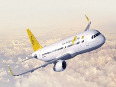 Black Friday Sale Special in Royal Brunei Airlines with Flights from SGD268