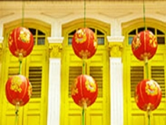 Chinese New Year Package in Singapore Marriott Tang Plaza Hotel