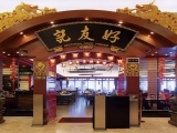 2D1N Stay + Festive Dinner Package in Resorts World Genting