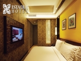 Special Room Rate Offer in Estadia Hotel Melaka with NTUC Card
