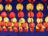 Chinese New Year Eve Stay at Swiss-belhotel Harbour Bay Batam
