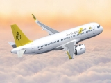 January Delights in Royal Brunei Airlines from SGD258
