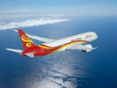 Fly to Haikou with Hainan Airlines from SGD363