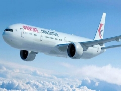 Travel in Style in Shanghai with China Eastern Airlines