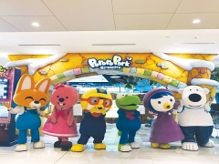 10% off and more in Pororo Park Singapore with DBS Card
