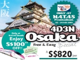 4D3N Osaka Free & Easy Special