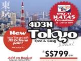 4D3N Tokyo Free & Easy Special
