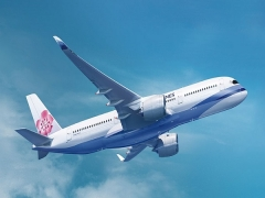 China Airlines with DBS Special Fares from Singapore