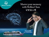 Genting Dream Master Your Memory with Wellon Chou