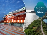 5N Summer Special on World Dream's Select 2019 Cruises