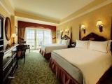 Spring Holiday Special: Up to 25% Discount on Designated Rooms at Hong Kong Disneyland