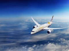 Buy Business, Fly First in Etihad Airways with OCBC Card