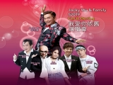 Jacky Wu & Friends Concert Room Package at Resorts World Genting
