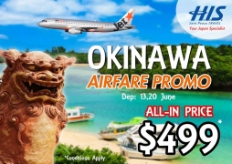 Fly off to Okinawa with Jetstar direct-flight at just $499*!