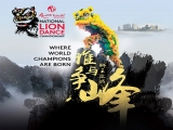 19th Malaysia National Lion Dance Championship 2019 (Semi-final) Room Package at Resorts World Genting