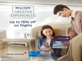Save up to 15% on Flights in Asiana Airlines with Citibank