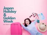 Up to 25% Savings in Swiss-Belhotel During Japan Holiday & Golden Week