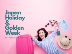 Up to 25% Savings in Swiss-Belhotel During Japan Holiday & Golden Week