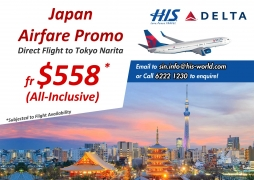 Japan Tokyo Airfare promotion from $558*(All-Inclusive)