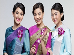 Special Offer for OCBC Cardholders when Flying with Thai Airways