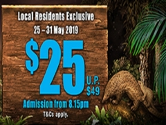 Local Residents Exclusive: Enjoy Night Safari Admission at SGD25