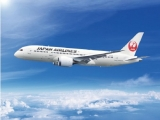 Fly to Japan and Los Angeles with Japan Airlines