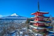 Delta Air Special Deals to Tokyo
