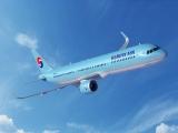Fly to Japan & Korea with Korean Air