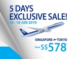 5 Days Exclusive Sale: Indulge in the Views of Japan with All Nippon Airways