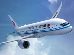 Fly to Europe and America for Autumn and Winter with Air China