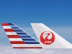 Exclusive Rates on Flights to USA with American Airlines, Japan Airlines and DBS Card