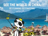 See the World in China with Scoot