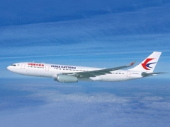 10% off to Selected Destinations with China Eastern Airlines and DBS Card
