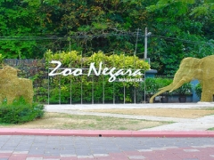 Zoo Negara's Admission Ticket at 12% Off with Maybank Card