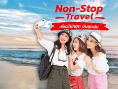 Non-stop Travel at 50% Off with Thai Lion Air