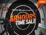 48 Hours Time Sale - Fly to Korea with Jeju Air